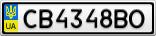 Номерной знак - CB4348BO