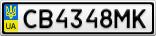 Номерной знак - CB4348MK