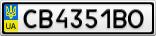 Номерной знак - CB4351BO