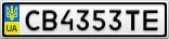 Номерной знак - CB4353TE