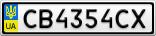 Номерной знак - CB4354CX