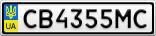 Номерной знак - CB4355MC