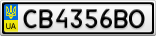 Номерной знак - CB4356BO