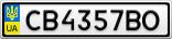 Номерной знак - CB4357BO