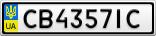 Номерной знак - CB4357IC