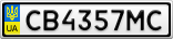 Номерной знак - CB4357MC