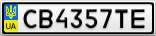 Номерной знак - CB4357TE