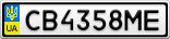 Номерной знак - CB4358ME