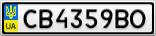 Номерной знак - CB4359BO