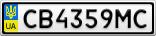 Номерной знак - CB4359MC