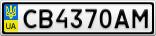 Номерной знак - CB4370AM