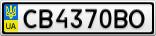 Номерной знак - CB4370BO