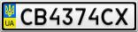 Номерной знак - CB4374CX