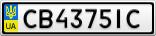 Номерной знак - CB4375IC