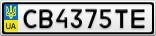 Номерной знак - CB4375TE