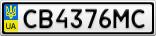 Номерной знак - CB4376MC