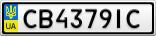 Номерной знак - CB4379IC