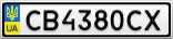 Номерной знак - CB4380CX