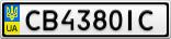 Номерной знак - CB4380IC