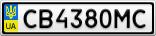 Номерной знак - CB4380MC