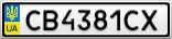 Номерной знак - CB4381CX