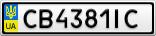 Номерной знак - CB4381IC