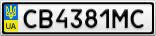 Номерной знак - CB4381MC
