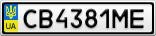 Номерной знак - CB4381ME