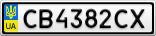 Номерной знак - CB4382CX