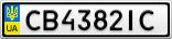 Номерной знак - CB4382IC