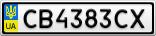 Номерной знак - CB4383CX
