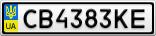 Номерной знак - CB4383KE
