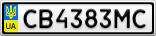 Номерной знак - CB4383MC