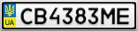 Номерной знак - CB4383ME