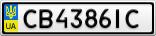 Номерной знак - CB4386IC