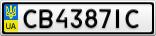 Номерной знак - CB4387IC