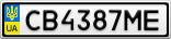 Номерной знак - CB4387ME