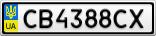 Номерной знак - CB4388CX