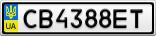 Номерной знак - CB4388ET