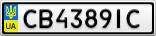 Номерной знак - CB4389IC