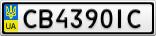 Номерной знак - CB4390IC