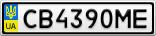 Номерной знак - CB4390ME