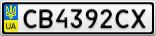Номерной знак - CB4392CX