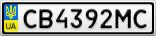 Номерной знак - CB4392MC