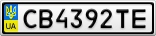 Номерной знак - CB4392TE