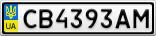 Номерной знак - CB4393AM