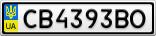 Номерной знак - CB4393BO