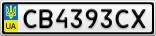 Номерной знак - CB4393CX