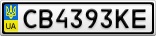 Номерной знак - CB4393KE