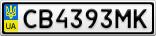 Номерной знак - CB4393MK